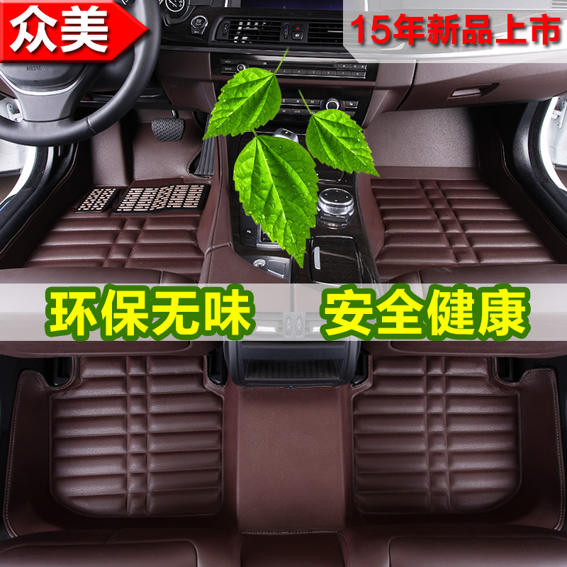 Surrounded by green car floor mat is special in lufeng X67 dongfeng fengshen A30L60AX7 ling yue V3 lynx V6