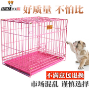 Stainless steel ribbon skylight Tactic bold cat cage small dog cage cage cage folding dove pet kennel