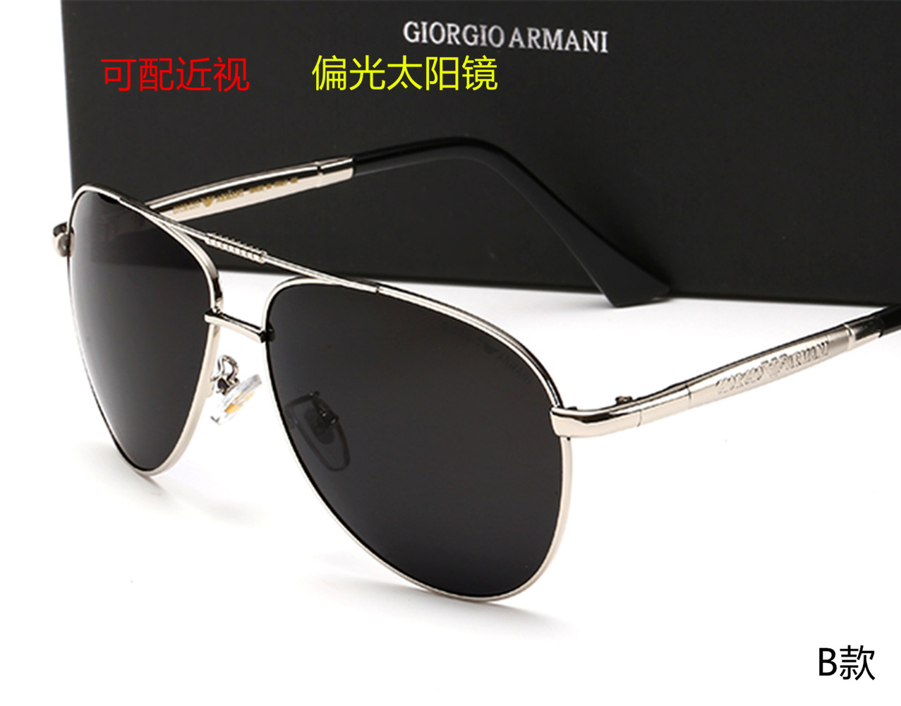 Armani sunglasses polarized lenses male frog mirror sunglasses mirror drive driver driving glasses box myopia male