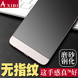 Axidi music as 1s frosted steel film Crown Princess Edition x500 anti-fingerprint phone film cool1 protective film