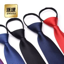 Men's dress tie lazy zipper easy to pull black solid work business students occupation tie tie