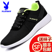 Dandy summer breathable mesh shoes mens shoes mesh running shoes sport shoes fashion leisure shoes board