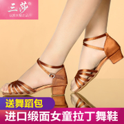 Three Shalading female adult children's shoes children and girls girls dance dancing shoes with a modern soft bottom