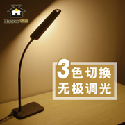 LED lamp eye protection desk dormitory students learning children folding rechargeable table lamp dimming bedroom reading lamp