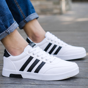 2017 summer new canvas shoes shoes white shoes trend of Korean men's casual shoes white shoes shoes
