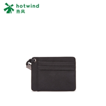 Hot autumn 2017 new men's short wallet solid cross section men basic card package B64M7301