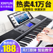 New rhyme, 61 keys, children's piano keys, multi-function kindergarten teachers, intelligent electronic piano, adult children, beginners entry