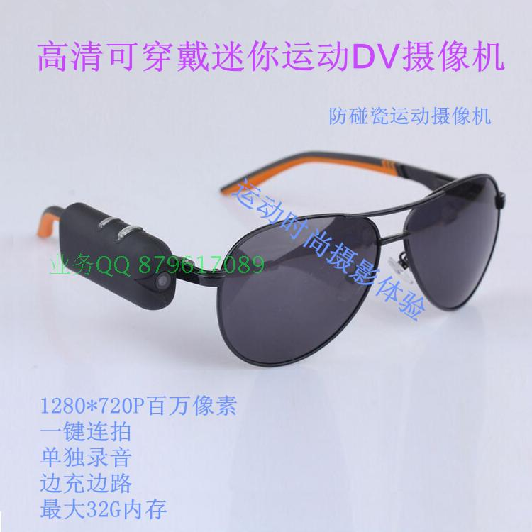 720P HD wearable glasses camera driving recorder for wearable devices to carry sports DV