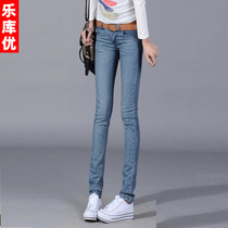 Music library to do the old pencil pants feet pants casual pants slim slimming jeans pants light Korean wave