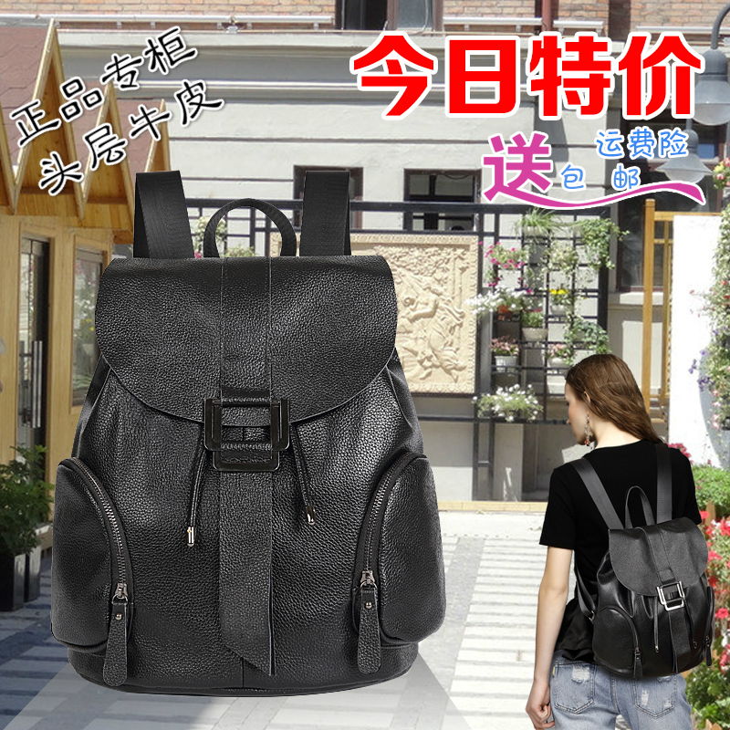 Leather Shoulder Handbag 2015 new autumn and winter school of Korean wave wind simple backpack leather bucket bag
