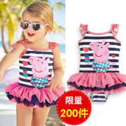 Children 2 girls 3 Piece Swimsuit Korean skirt swimsuit 4 girls 5 bikinis 6 children 7 years old baby swimming suit