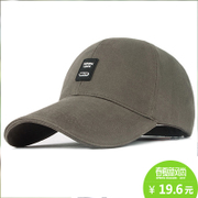 Baseball cap men's hat spring outdoor sports cap winter long summer sun hat brim Korean fashion peaked cap