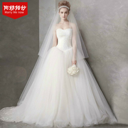 2017 new spring wedding dress code Korean large long tailed slim slim bra and neat simple bride