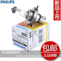 Peugeot 301 207 307 308 408 508 2008 Philips automotive headlights high beams low beam bulb