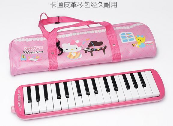 Mouth organ 32 key hand students children beginners to play an instrument wind music learning material mouth organ