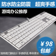 Desktop computer notebook white thin mute mute wired USB game office chocolate keyboard