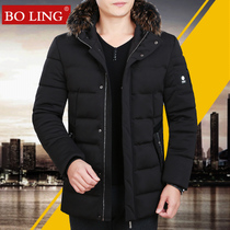 a8f6e25571b 2016 new winter hooded long down jacket men s casual thick warm male  Raccoon Fur Collar