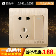 Boswe 86 type switch socket panel power supply wall domestic single opening five hole single control switch socket