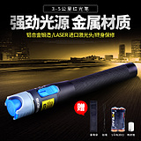 Deep red light pen 5 km red light fiber pen pen tester 5KM life quality warranty