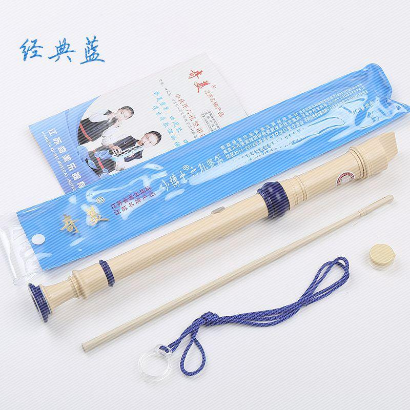 Shipping -6 hole clarinet flageolet send cleaning rod simple embouchures protective sleeve white