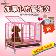 Tactic small dog dog cage with toilet bold large dogs golden kennel pet dog cat cage rabbit cage