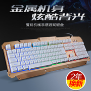 Ruyi bird magic can be colorful backlit, game metal USB wired desktop computer keyboard, lol suspension mechanical feel