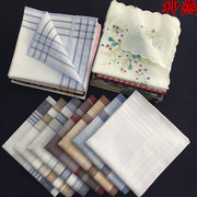 (full 5 packs of mail) God Yan cotton men's handkerchief, cotton old-fashioned printed handkerchief, men and women portable