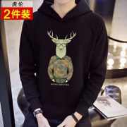 2017 hooded hoodies male youth men spring Hooded Hoodie Korean cultivating sport coat tide