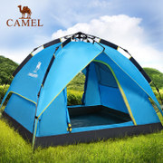 Hot selling 280 thousand camel tent outdoor 3-4 full automatic double rain field camping tent