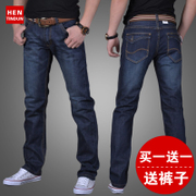 Men's straight jeans men's young men and women of the spring and autumn loose large code long casual pants pants