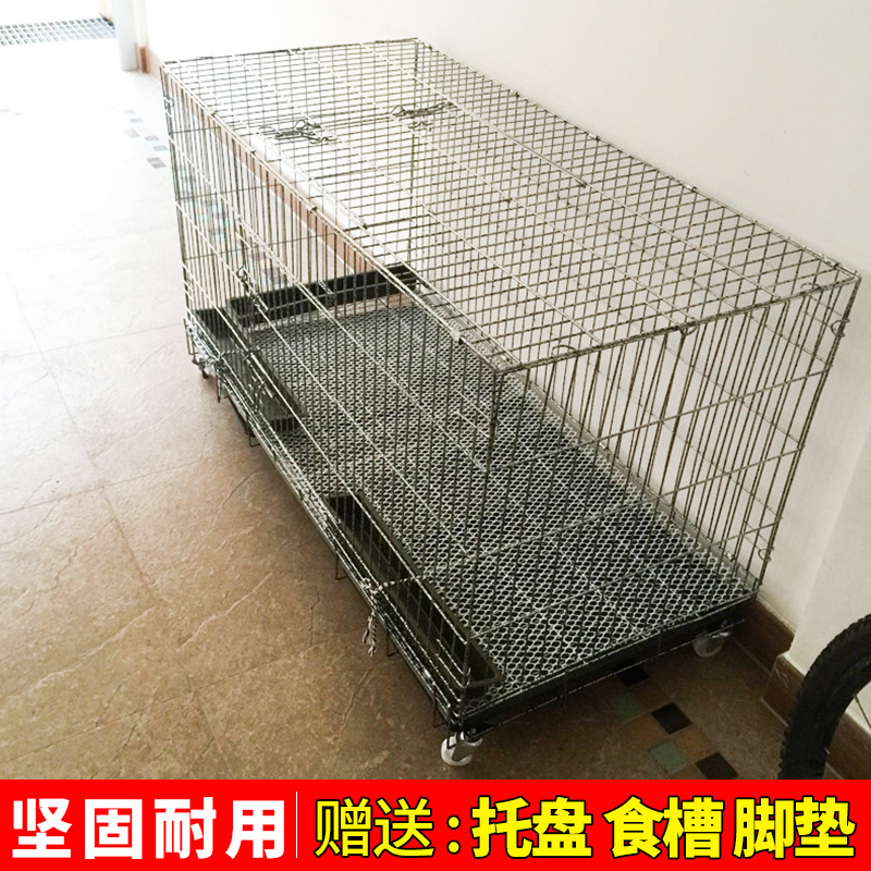 Large plastic cages domestic poultry farms egg chicken cage young pet cage turnover box large cages