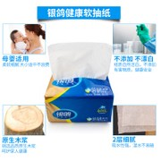 Soft smoke 200 *21 packs of paper for household use toilet paper napkins tissue paper car original