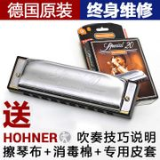 Post HOHNER Germany and Canada imported SP20 Bruce 100 hole blues harmonica beginner Special20