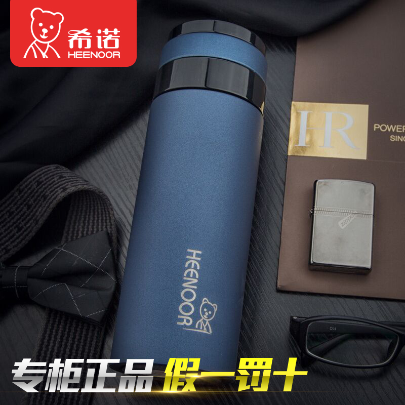 Genuine Heanor mug Cup stainless steel men Lady glasses double vacuum cup creative portable 8676