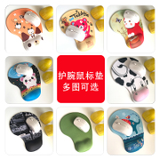 Anime cute mouse pad, wristband, home 3D cartoon, silicone pillow, memory cotton thick game, wrist pad, wrist