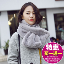 Korea autumn winter faux fur collar Rex rabbit fur scarf women fashion warm scarf thickened small bib