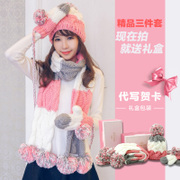 Christmas birthday gift, lovely girl in winter, colorful sweater, hat, scarf, gloves, and three pieces