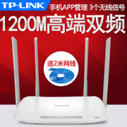 TP-LINK dual frequency wireless router, high-speed through wall tplink home 5g fiber optic Gigabit WiFi oil leak