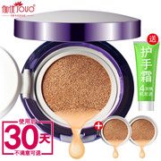 Permanent makeup air cushion BB cream nude make-up Concealer strong moisturizing waterproof refreshing non Korean CC liquid foundation