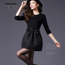 New spring dresses in slim black pettiskirt black dress standing in Europe in the spring and Autumn period paragraph fashion temperament female boomers
