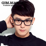 The green Mo spectacle frame frame frame glasses male Daquan eyes retro lens free flat mirror Korean female literature