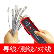 Cable inspection tools line inspection tools line fault detector network tester stripping pliers clamp network