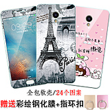 Meizu Meilan E phone shell silicone charm blue e protective sleeve drop soft shell cartoon male and female models to send one of the steel membrane