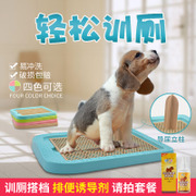 Tactic small dog dog toilet bedpan small dog Bichon golden large pet dog dog urinal toilet articles