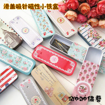 Zakka mini slide of Tin small Tin included small magnetic needles box Kit with DMC