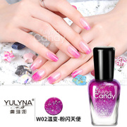 4 bottles of 29 yuan temperature change nail polish gradient color light does not fade fast dry non-toxic non durable white