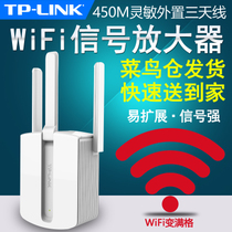 TP-LINK WiFi Signal Amplifier Relay 450M Wireless Routing AP Extended Enhanced Home WA933RE