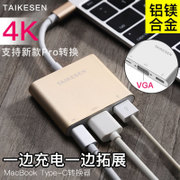 MacBook converter, USB divider, apple notebook, Type-C adapter, vga/hdmi interface
