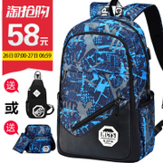 Korean fashion school bag male junior high school students of senior high school students in female college students travel backpack Backpack