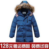 2016 new childrens down padded winter clothing childrens clothing clearance sale season around wallets in the boys boys boys